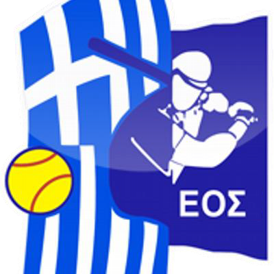 Greek Softball Federation